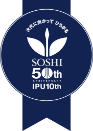 SOSHI 50th IPU10th